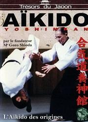 Aikido Yoshikan cover