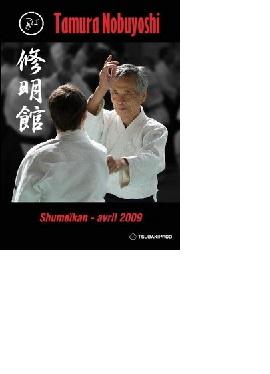 Shumeikan cover