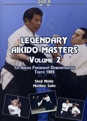 LEGENDARY AIKIDO MASTERS Vol.2 cover