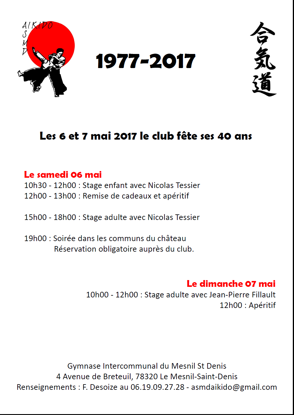 Stage 40 ans du club